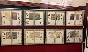 Display of Georgian illuminated script and alphabet